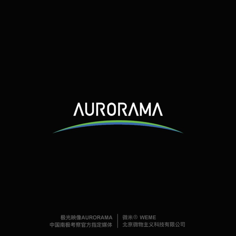 AURORAMA